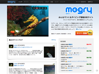 mogry.jp