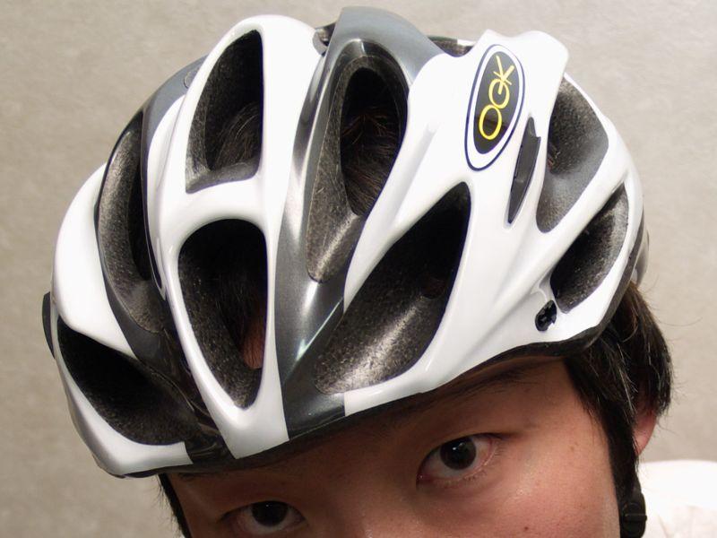 自転車の 自転車 新宿 : 91 : 首輪(埼玉県) : 2010/04/08(木 ...